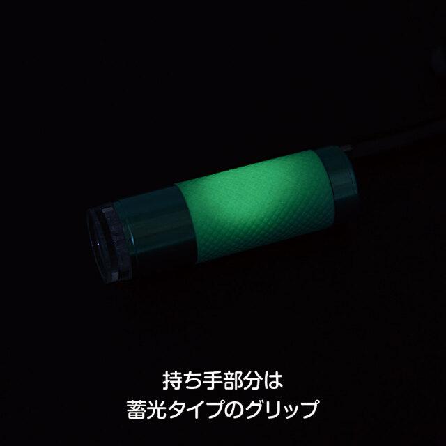 ヨコミエライトアドバンス6