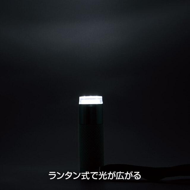 ヨコミエライトアドバンス9