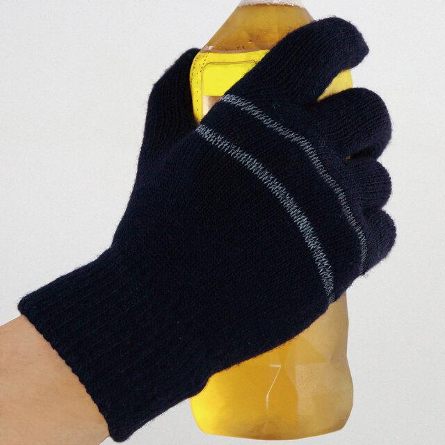 反射ライン手袋9