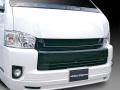 【ワイド】4型CLEAN LOOK4 フロントグリル