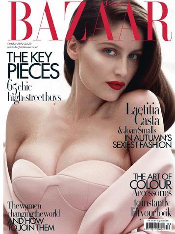 Harper's Bazaar UK  (イギリスファッション雑誌 定期購読 1280円x12冊 )