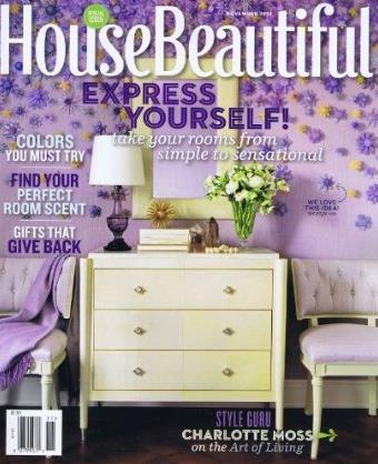 House Beautiful/ハウスビューティフル(アメリカインテリア英語洋雑誌 年間購読720円x10冊)