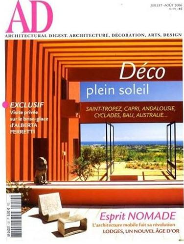 AD-Architectural Digest  (フランス洋雑誌 定期購読 1890円x8冊)