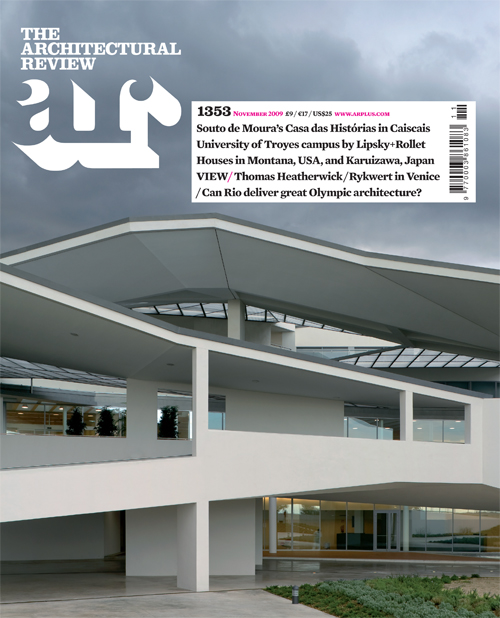 Architectural Review /アーキテクチャルリビュー(イギリス建築雑誌 定期購読 2280円x12冊)