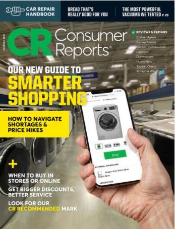 コンシューマー・レポート Consumer Reports