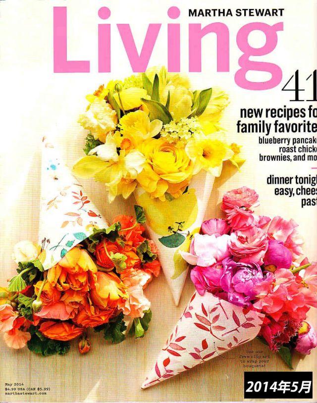 【単号】Martha Stewart Living/マーサスチュワートリビング洋雑誌  [US] [単品][送料無料]