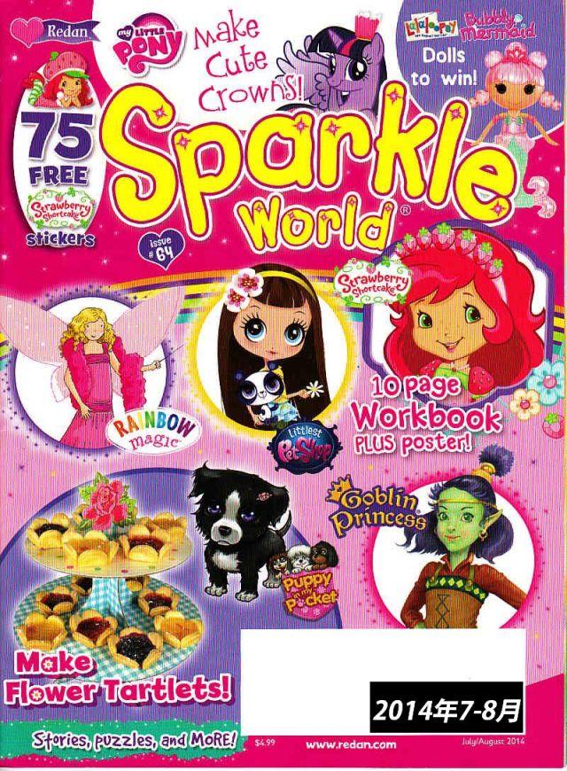 【単号】Sparkle World/スパークルワールド 洋雑誌  [US] [単品][送料無料][子供英語]