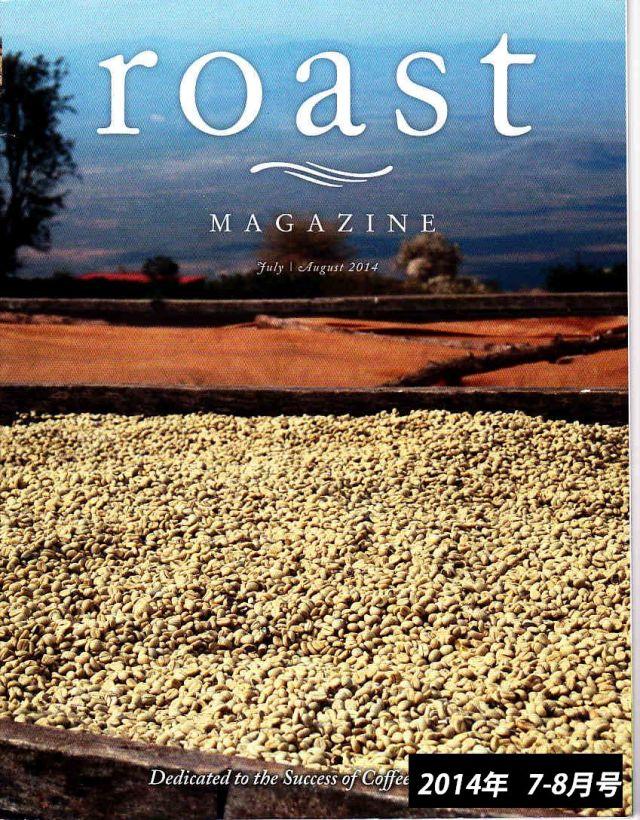 【単号】Roast/ローストマガジン July/August 2014  [US] [単品][送料無料]