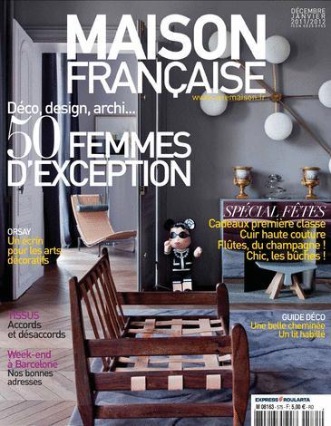 Maison francaise (フランス雑誌 定期購読2680円x6冊 )