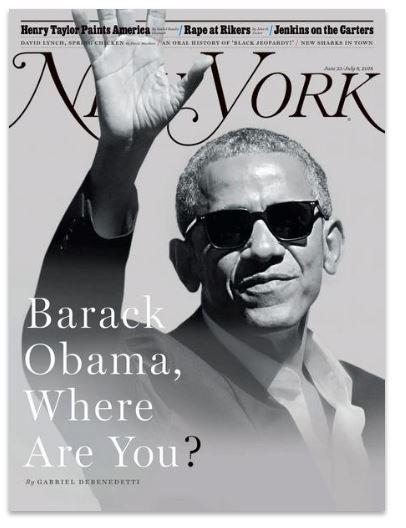 ニューヨーク 情報誌