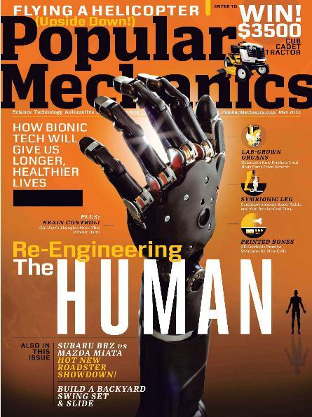 Popular Mechanics/ポピュラーメカニック(洋雑誌 定期購読 680円x12冊 )