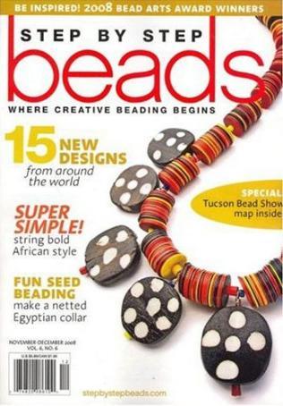 Step By Step Beads (洋雑誌 定期購読 1320円x6冊 )