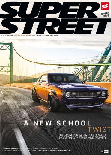 【ご予約】単品取り寄せ  Super Street Magazine 2017年6月号(日本特集)