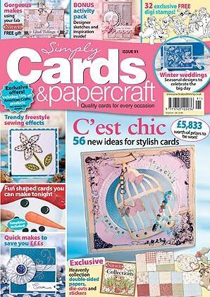 Simply Cards & Papercraft (イギリスクラフト洋雑誌 定期購読 1890円x13冊 )