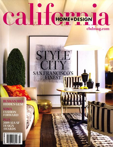 California Home+Design/カリフォルニアホーム&デザイン(洋雑誌 3年間購読 1,080円x12冊)