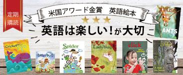 子供英語洋書絵本