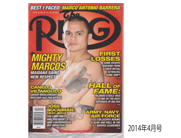 the ring 2014 アメリカボクシング雑誌