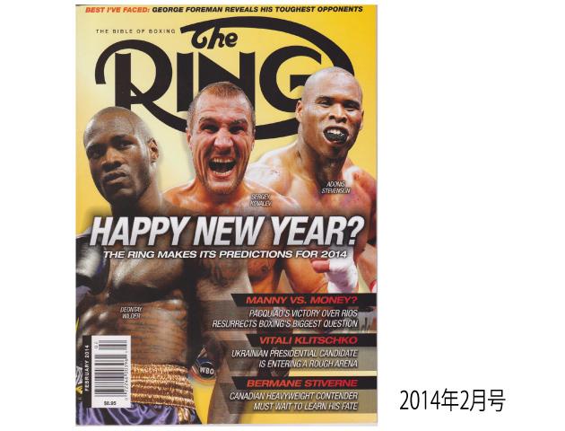 リングアメリカボクシング雑誌RING2014