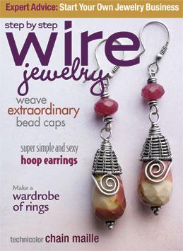 Step by Step Wire Jewelry (洋雑誌 定期購読 1500円x5冊)