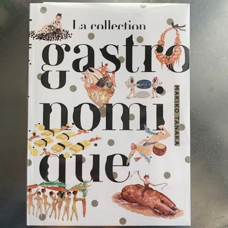 La collection gastronomique. 田中麻記子