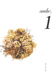 aube.1号(創刊号)