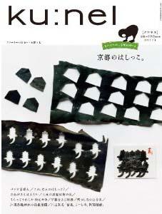 クウネル 62号 (used)
