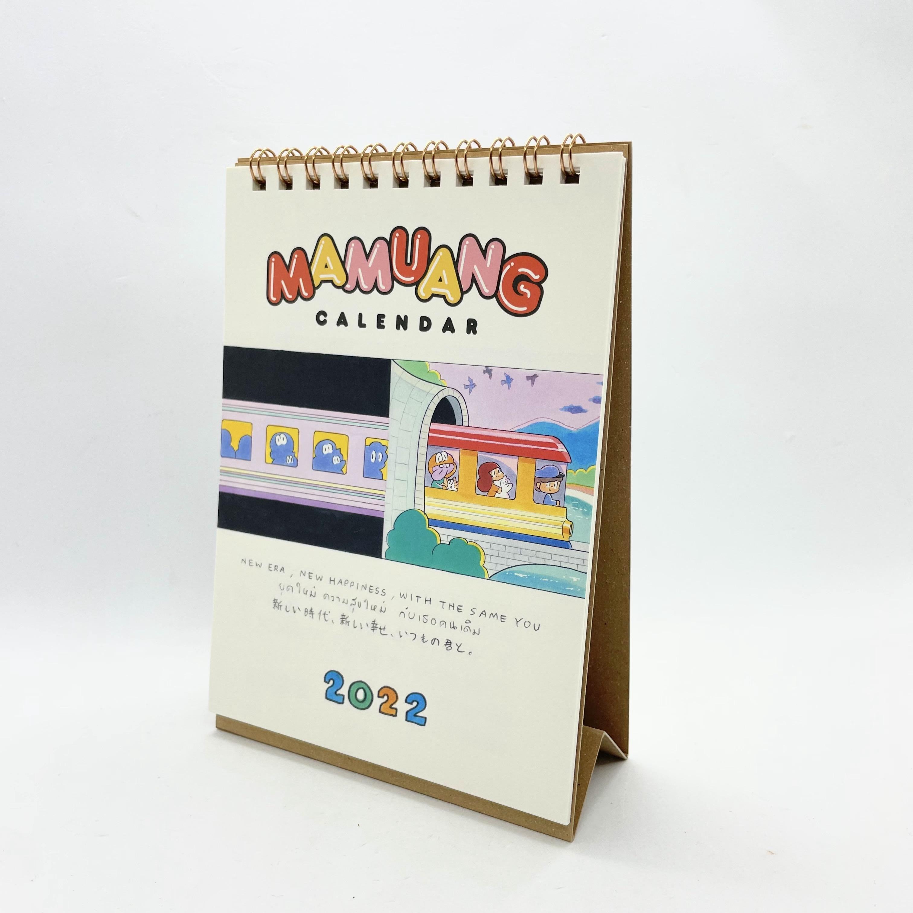 マムアンカレンダー2022