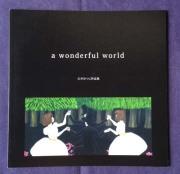 石井みつこ作品集[a wanderful world」
