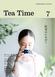 Tea Time vol.7,サンクチュアリ出版