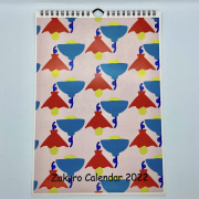 Zakuroテキスタイルカレンダー2022
