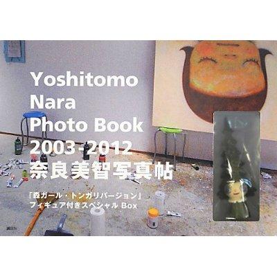 奈良美智写真帖 2003-2012