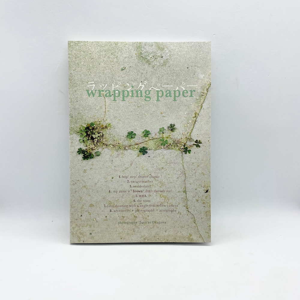 wrapping paper,奥川純一