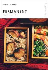 季刊誌 PERMANENT / 四号
