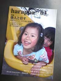 harappa03