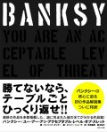 BANKSY YOU ARE AN ACCEPTABLE LEVEL OF THREAT【日本語版】