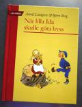 När lilla Ida skulle göra hyss エミールと小さなイーダ(スウェーデン)