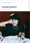 季刊誌 PERMANENT / 七号