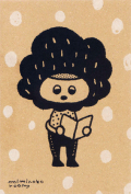 たけのこスカーフポストカード(もじゃもじゃ読書中)