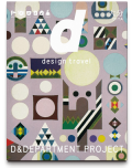 d design travel 大分