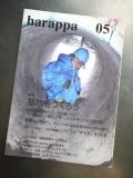 harappa05