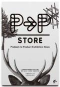 P to P STORE展 公式書籍