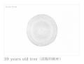 しゅんしゅんポストカード(活版印刷 39years old tree)