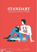 standart#5 : バリスタのあれこれ、旅、死