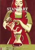 STANDART #8 : 育種、音楽、アップサイクル
