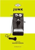 THE SUKIMONO BOOK 02 JUNK