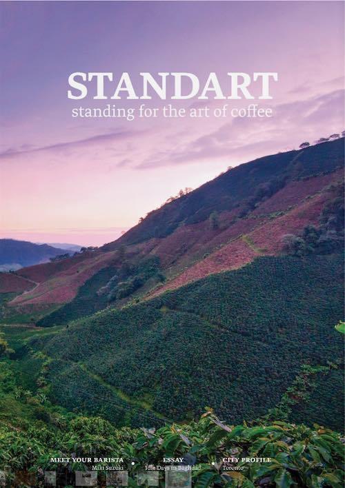STANDART #3 : サプライチェーン、キャリア、ONE TEAM