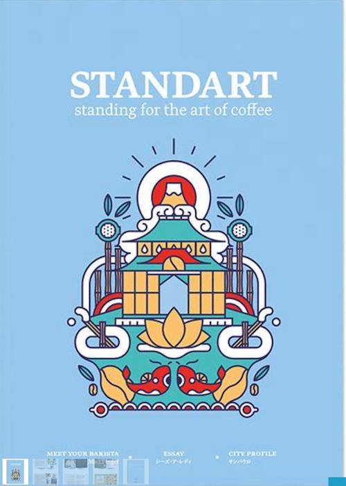 standart #6 : お茶、性差別、寝落ち