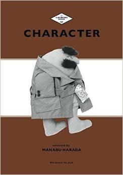 SUKIMONO BOOK