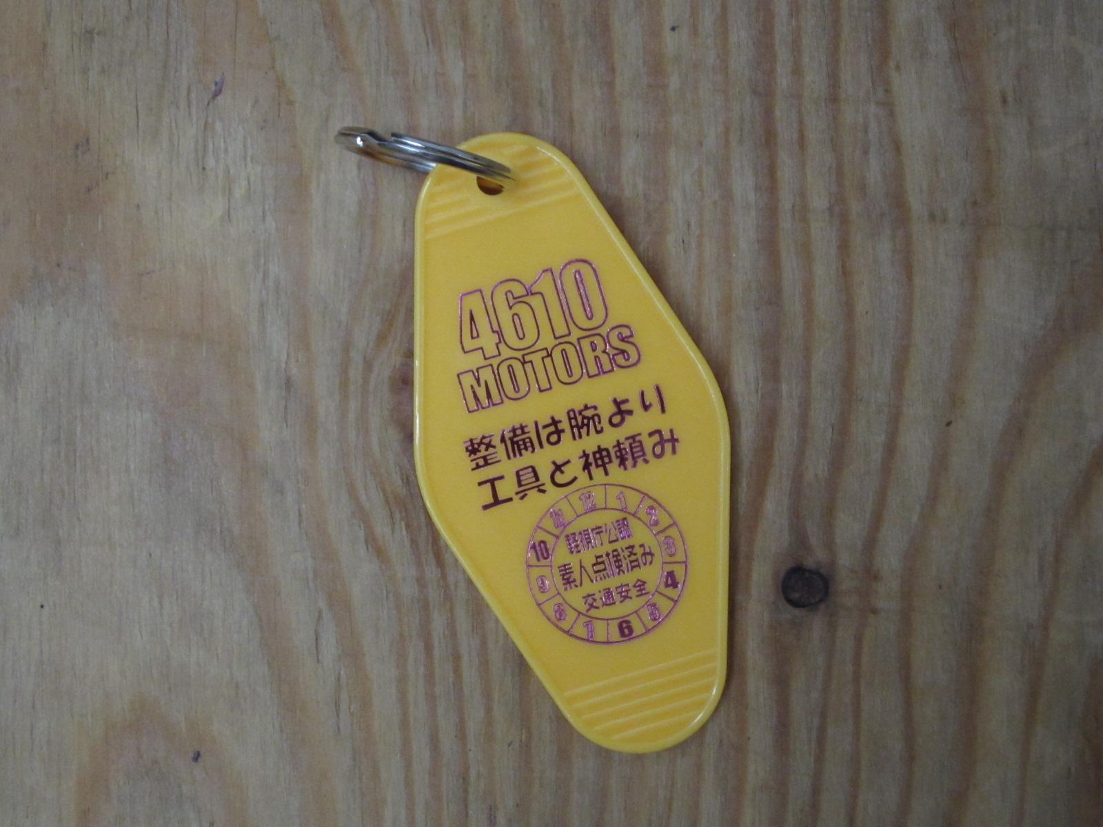 4610MOTORS MOTEL Key Ring YEL シロウトモータース★MOTEL K/R☆モーテルキーリング★黄色