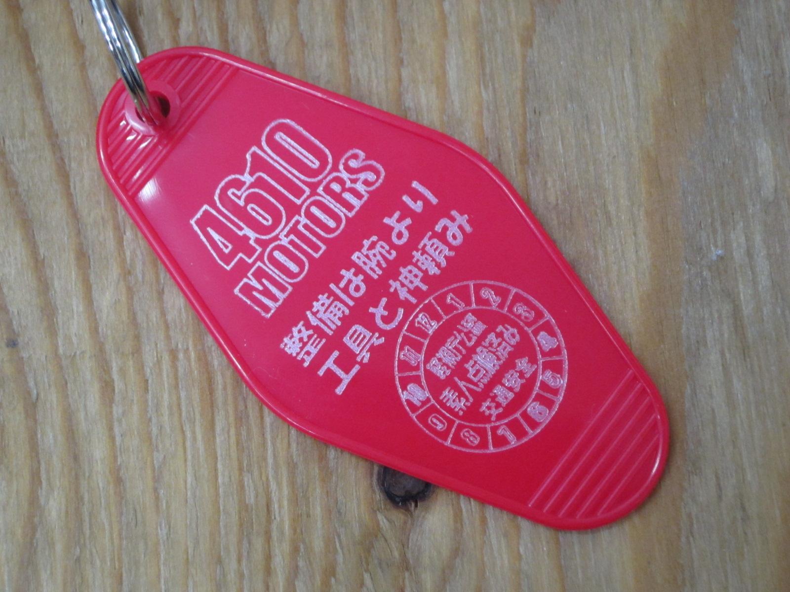 4610MOTORS MOTEL Key Ring RED シロウトモータース★MOTEL K/R☆モーテルキーリング★赤